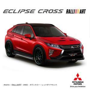 Mitsubishi Eclipse Cross Ralliart